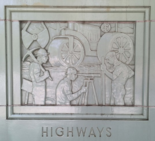 Caltrans Headquaters, 1120 N Street, Sacramento, CA
